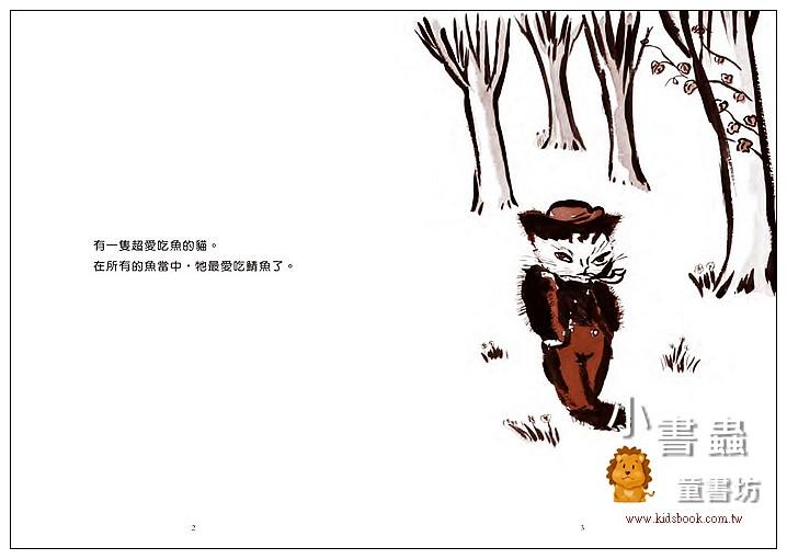 內頁放大:我是貓耶 (79折)