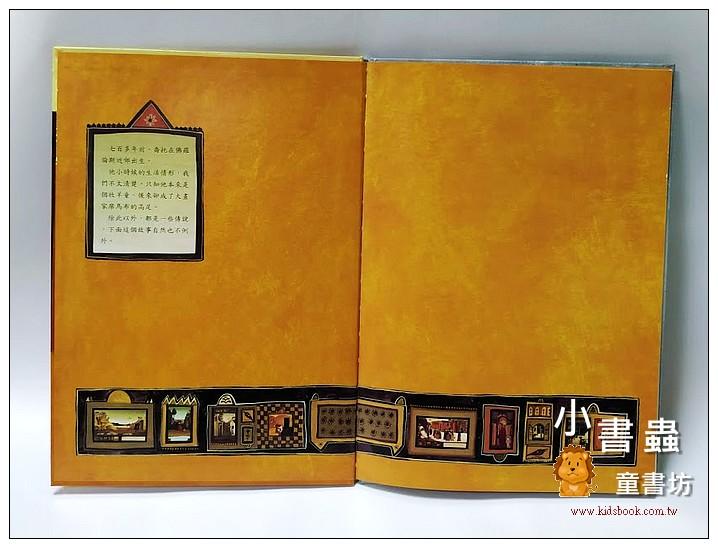 內頁放大:小牧童大畫家: 喬托(絕版書) 現貨:1