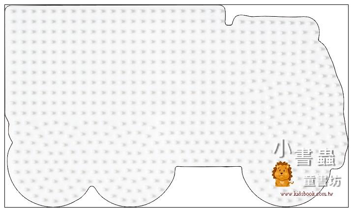 內頁放大:卡車造型模板:小拼豆模板
