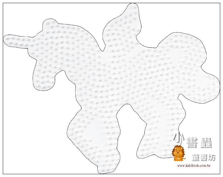 內頁放大:獨角獸造型模板:小拼豆模板