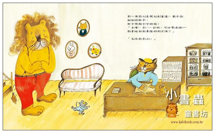 內頁放大:古嚕的開心照相館 (79折)