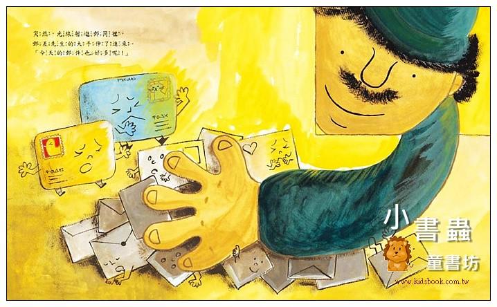 內頁放大:信小弟的大冒險 (79折)