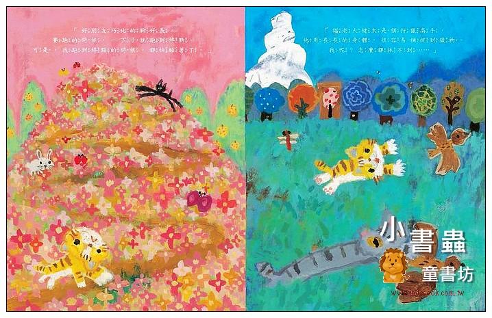 內頁放大:虎斑貓小吉的優點 (79折)
