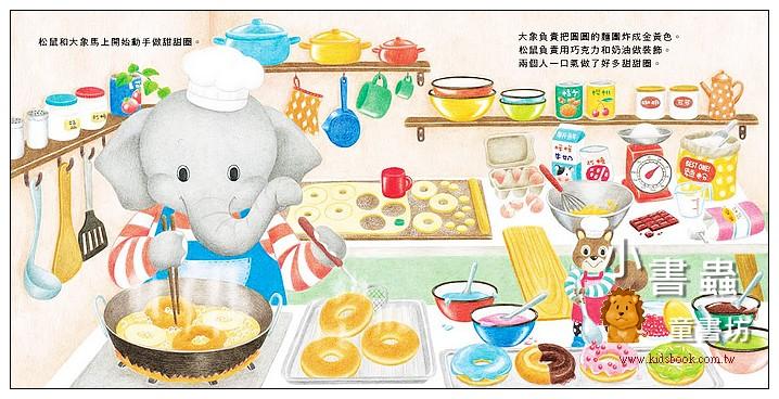 內頁放大:甜甜圈店開張囉! (85折)