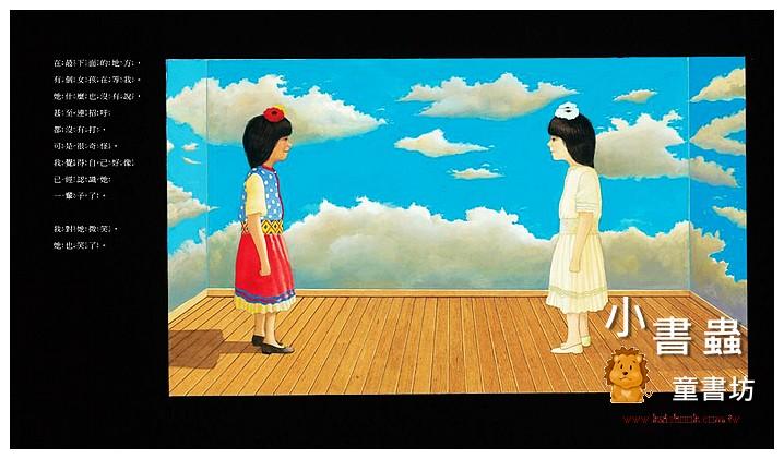 內頁放大:安東尼.布朗繪本:小芙烈達 芙烈達.卡蘿的故事(79折)