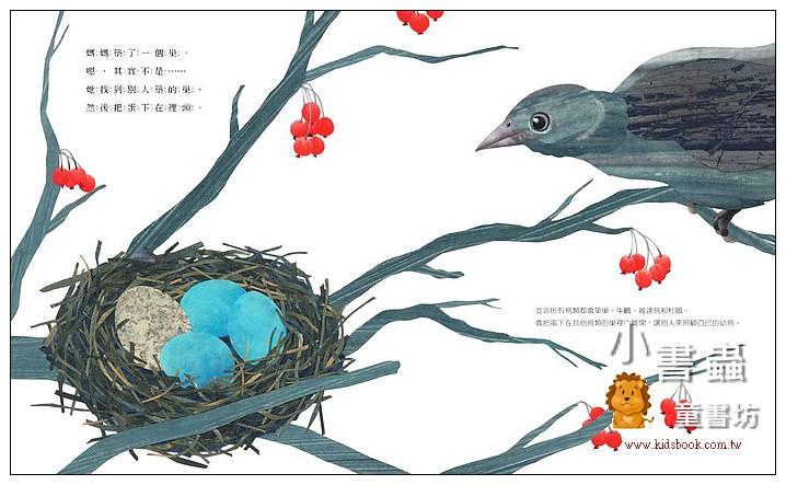 內頁放大:媽媽築了一個巢 (79折)