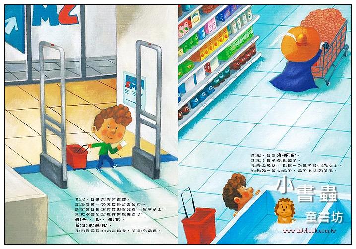 內頁放大:如果有一天 我們都沒有東西吃 (9折)