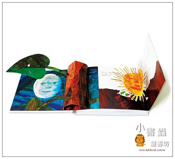 內頁放大:好餓的毛毛蟲立體洞洞書:50週年紀念版 (79折)