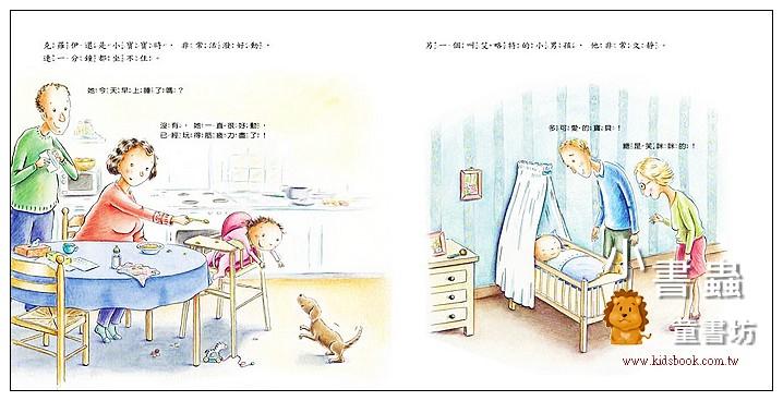 內頁放大:適應學校生活, 我有辦法 (9折)