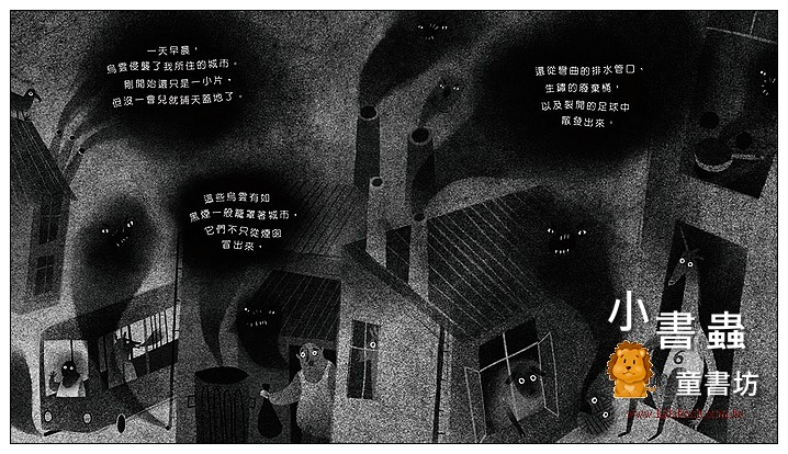 內頁放大:找到悲傷的狗 (79折)