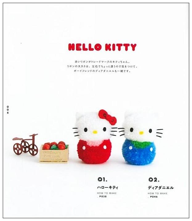 內頁放大:三麗鷗可愛角色毛線球玩偶(35款)(9折)