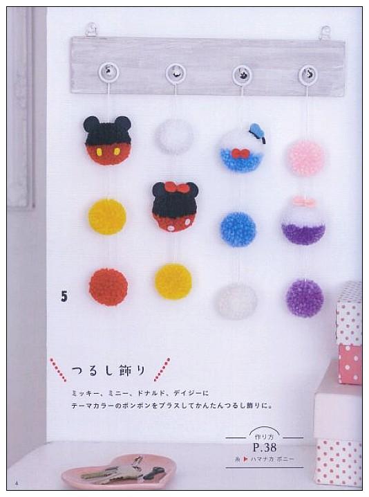 內頁放大:迪士尼卡通造型可愛毛線球玩偶 (9折)