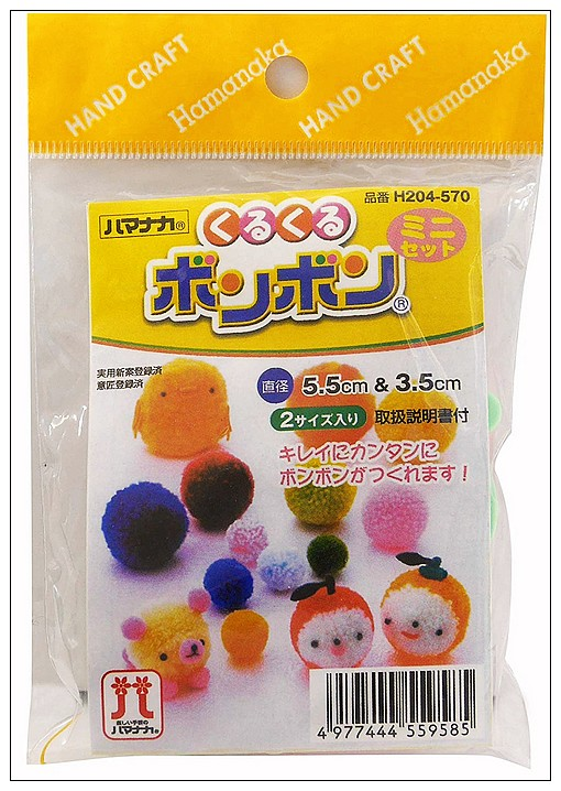 內頁放大:毛球製球器(2入)(日本製)(72折)