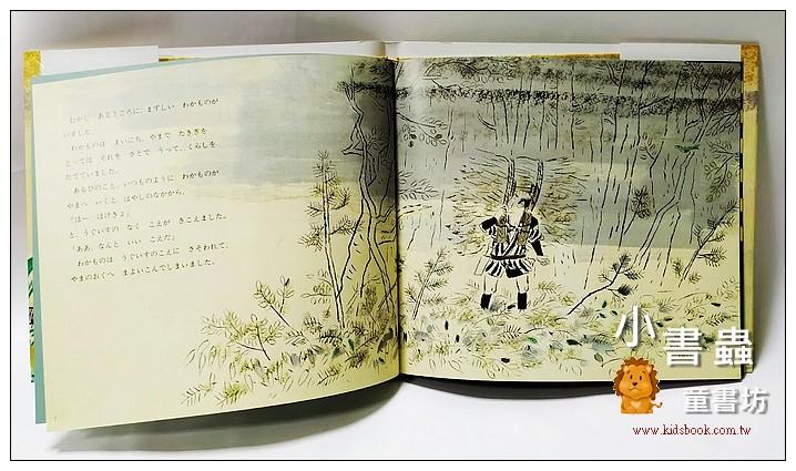 內頁放大:日本經典傳說故事:不可以看的倉庫 (日文) (附中文翻譯)