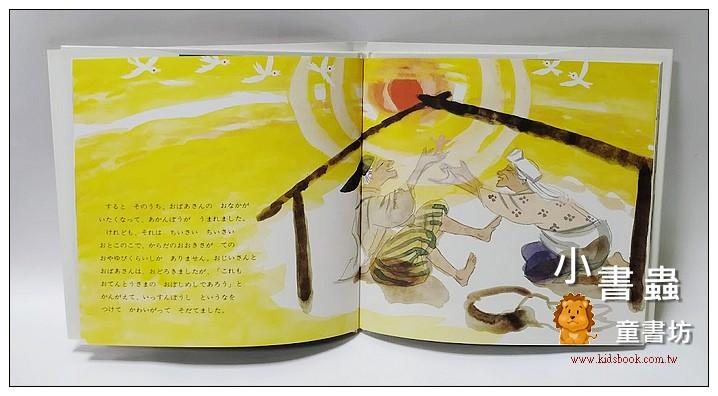 內頁放大:日本經典傳說故事:一寸法師 (日文) (附中文翻譯)