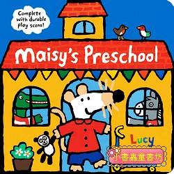 小鼠波波場景遊戲書(硬頁):Maisy,s Preschool(波波上學)