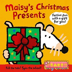 小鼠波波翻拉書:Maisy,s Christmas Presents