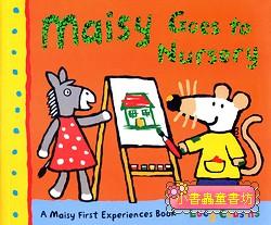 小鼠波波繪本故事:Maisy Goes to Nursery(平裝)( 波波上幼兒園)