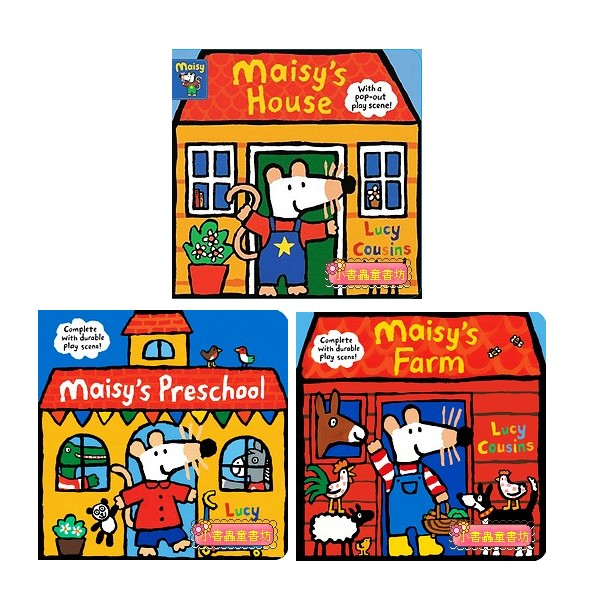 內頁放大:小鼠波波場景遊戲書(硬頁)3合1 Maisy,s House+Farm+Preschool