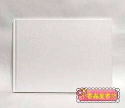 空白繪本A (A4橫式長方款) (特價品)