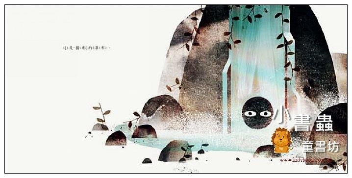 內頁放大:圓形 (79折)