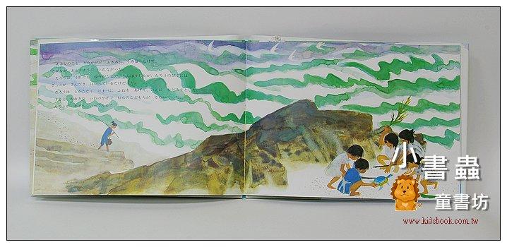 內頁放大:日本經典傳說故事:浦島太郎 (日文) (附中文翻譯)
