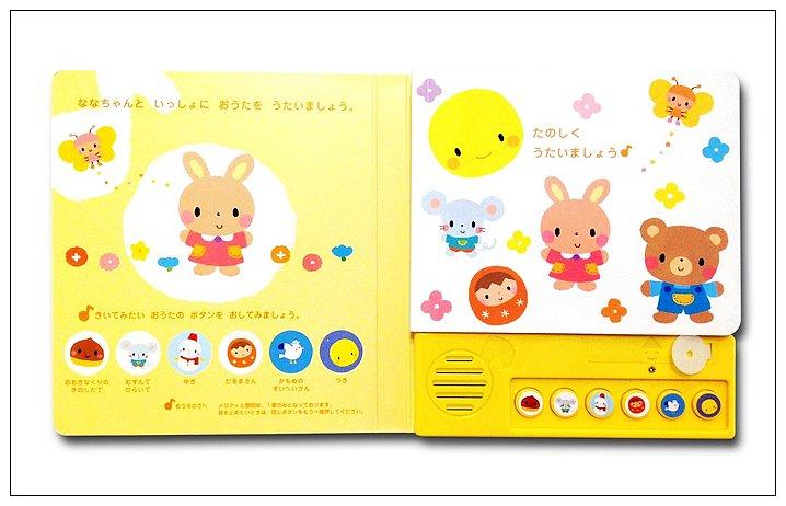 內頁放大:「日文兒歌」音效遊戲書:可愛兒歌繪本(硬頁,內含6首兒歌)(附中文翻譯)