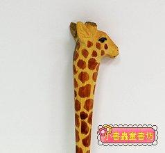 長頸鹿:純手工木頭動物筆(原子筆)