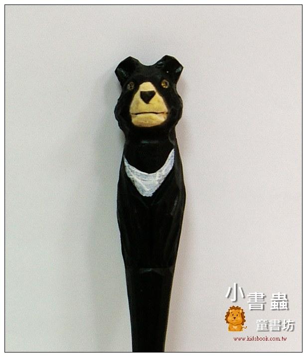 內頁放大:台灣黑熊:純手工木頭動物筆(原子筆)
