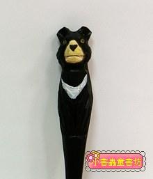 台灣黑熊:純手工木頭動物筆(原子筆)
