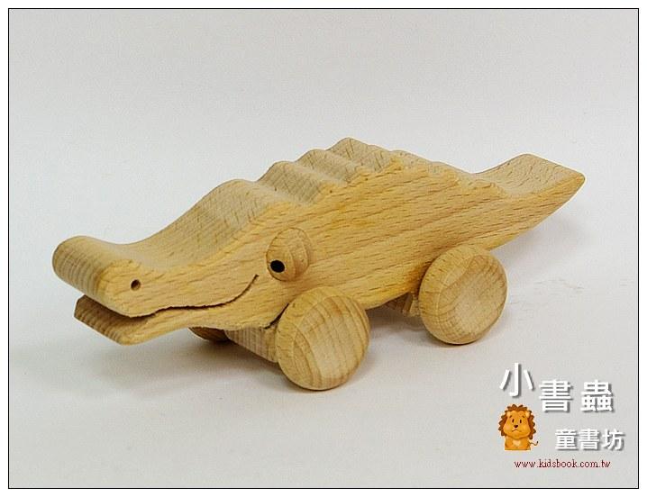 內頁放大:可愛動物車:鱷魚(特價品)