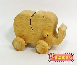 可愛動物車:大象(特價品)