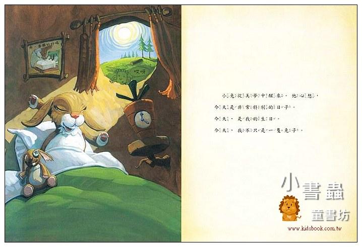 內頁放大:可怕小兔最搞怪 (附手繪本) (85折)