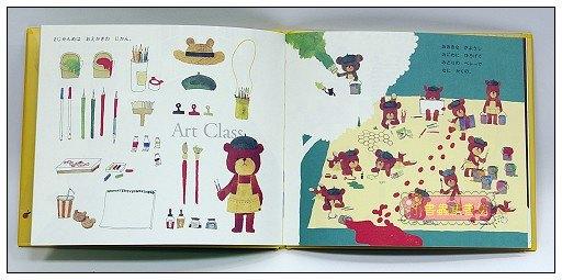 內頁放大:小熊學校1:小熊學校(日文版,附中文翻譯)