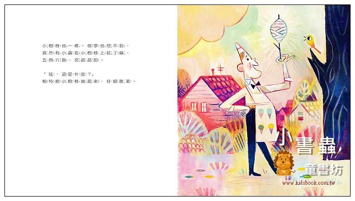 內頁放大:小捲毛的壞心情 (85折)