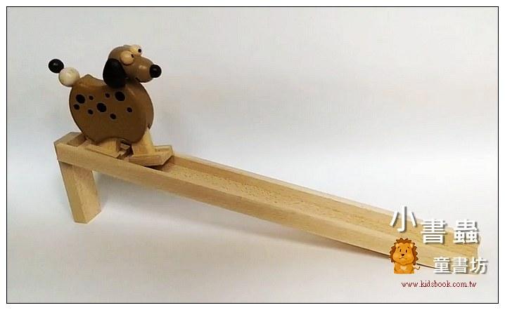 內頁放大:小狗:原木溜滑梯 (彩色)(特價品)