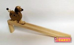 小狗:原木溜滑梯 (彩色)(特價品)