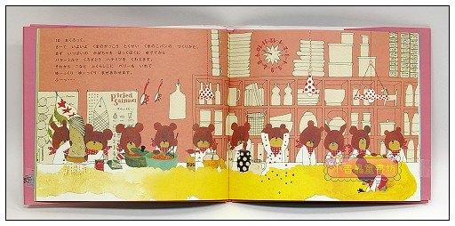 內頁放大:小熊學校2:小琪的麵包店(美味繪本)(日文版,附中文翻譯)