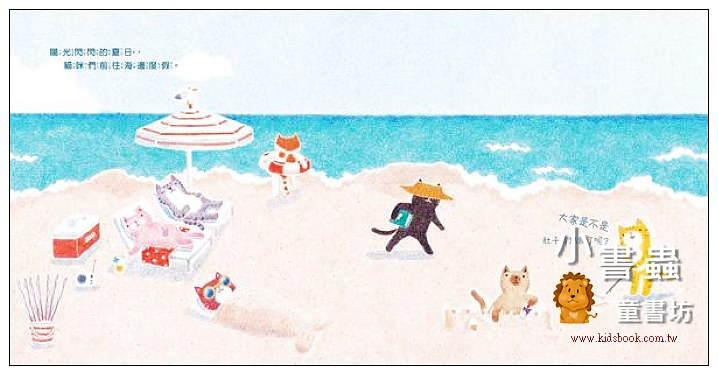 內頁放大:夏日釣魚 (85折)