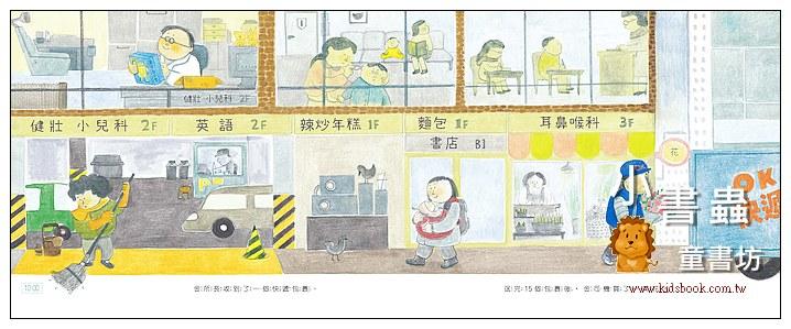 內頁放大:三位爸爸三束花 (85折)