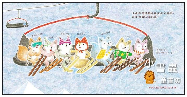 內頁放大:可可滑雪 (85折)