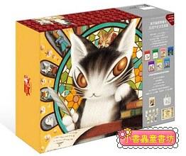 達洋貓經典繪本35週年紀念版套書(特價品)