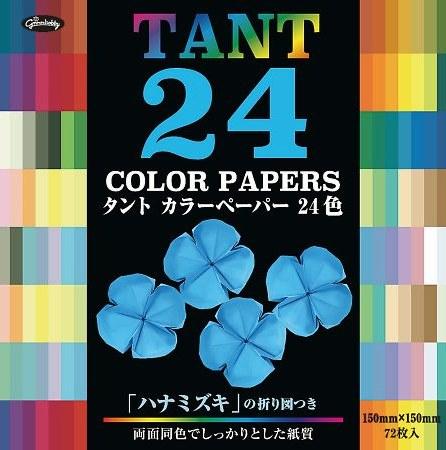 內頁放大:日本丹迪紙:24色(兩面同色)15cm