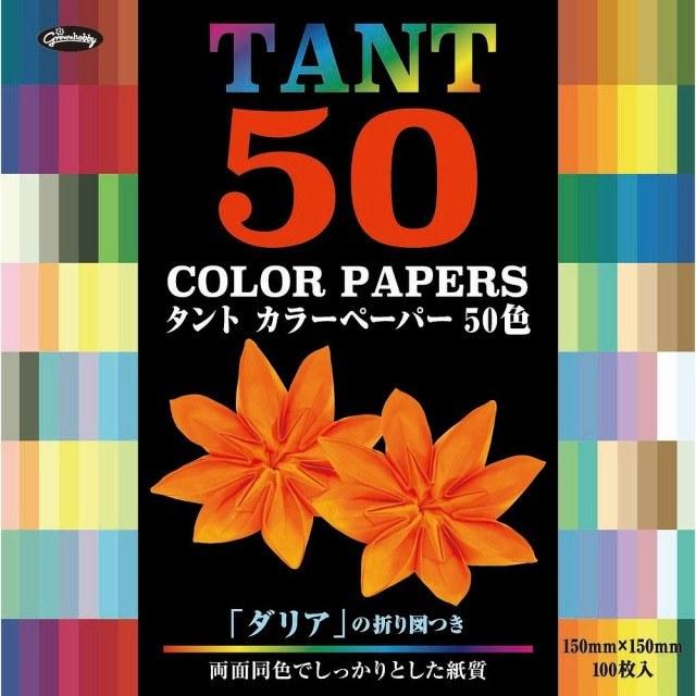 內頁放大:日本丹迪紙:50色(兩面同色)15cm