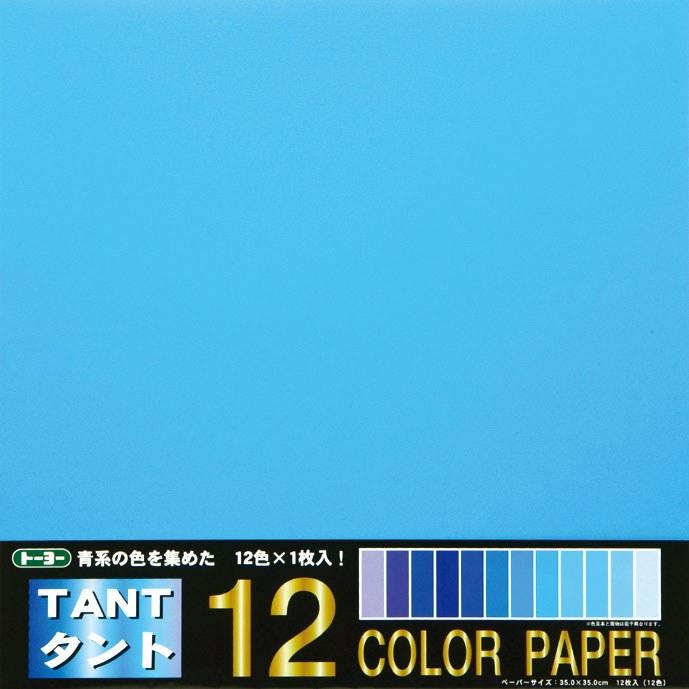 內頁放大:日本丹迪紙:12色(藍色系)(兩面同色)35cm