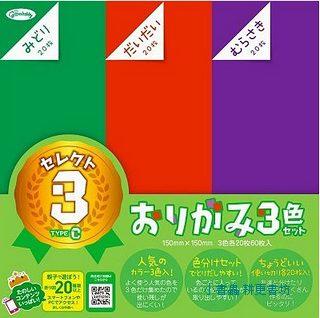 日本色紙:3色組合C(綠、橘、紫)(15cm)