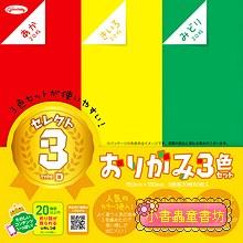 日本色紙:3色組合D(紅、黃、綠)(15cm)