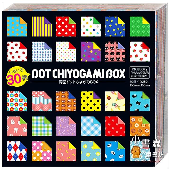 內頁放大:日本色紙:30柄可愛圖案現代風花紙(雙面)15cm─第二輯