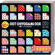 日本色紙:30柄可愛圖案現代風花紙(雙面)15cm─第二輯