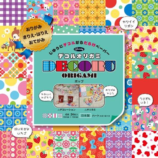內頁放大:日本色紙:裝飾花紙(單面)